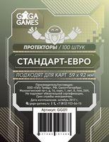 """Протекторы """"Стандарт-Евро"""" (57х89 мм; 100 шт.)"""