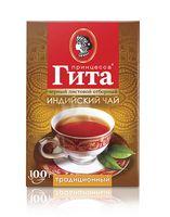 """Чай черный листовой """"Принцесса Гита. Традиционный"""" (100 г)"""
