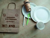 Набор посуды одноразовой биоразлагаемой (40 предметов)