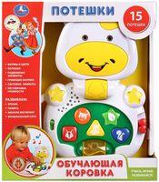 """Интерактивная игрушка """"Обучающая коровка"""" (со световыми эффектами)"""