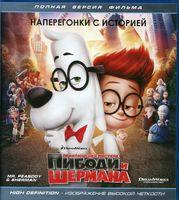 ����������� ������� ������ � ������� (Blu-ray)
