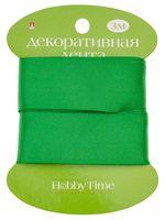 """Лента атласная """"Hobby Time"""" (зеленая; 25 мм; 3 м)"""