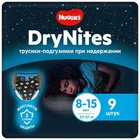 "Подгузники-трусики ""DryNites. Boy 7"" (27-57 кг; 9 шт.)"
