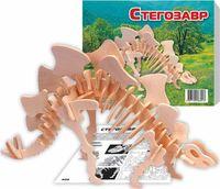 """Сборная деревянная модель """"Стегозавр"""" (малая)"""