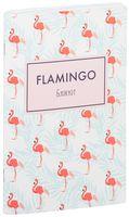 "Блокнот-планнер ""Mindfulness. Фламинго"" (А5)"