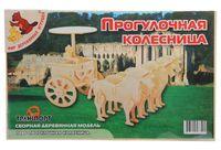 """Сборная деревянная модель """"Прогулочная колесница"""""""