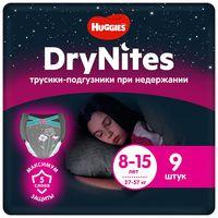 "Подгузники-трусики ""DryNites. Girl 7"" (27-57 кг; 9 шт.)"