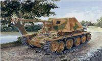 "САУ ""Panzerjager Marder III"" (масштаб: 1/35)"
