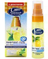 """Гель для лица """"Минеральная вода и лимон"""" (30 мл)"""