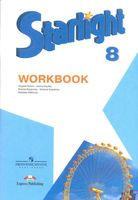 Starlight 8: Workbook