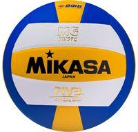Мяч волейбольный Mikasa MV 5 PC №5