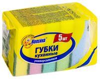 Губка для мытья посуды (5 шт.; арт. 3246KOP)