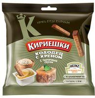 """Сухарики ржаные """"Кириешки. Горчичный соус и холодец с хреном"""" (60 г)"""