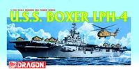 "Вертолетоносец ""U.S.S. Boxer LPH-4"" (масштаб: 1/700)"