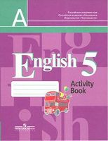 English 5: Activity Book