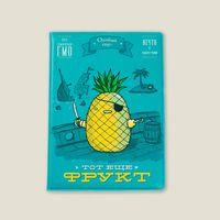 """Обложка на паспорт """"Тот еще фрукт"""" (Ананас)"""