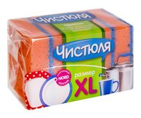 "Губка для мытья посуды ""Чистюля. XL"" (5 шт.; 100х70х30 мм)"