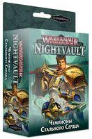 Warhammer Underworlds. Nightvault. Чемпионы Стального Сердца (дополнение; 110-34-21)