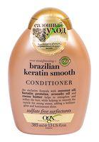 "Кондиционер для волос ""Brazilian Keratin Smooth"" (385 мл)"