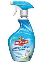 Спрей-нейтрализатор пятен и запаха для кошек 3в1 (500 мл)
