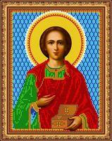 """Вышивка бисером """"Святой Великомученик и целитель Пантелеимон"""""""