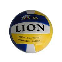 Мяч волейбольный (арт. P3308)