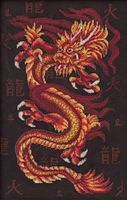"""Вышивка крестом """"Огненный дракон"""" (200х340 мм)"""