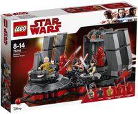 "LEGO Star Wars ""Тронный зал Сноука"""