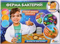 """Набор для опытов """"Ферма бактерий"""""""