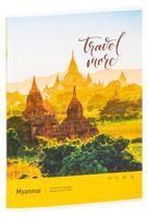 """Тетрадь общая в клетку """"Travel More"""" (А4; 80 листов)"""