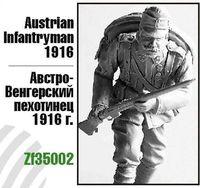 """Миниатюра """"Австро-Венгерский пехотинец 1916г."""" (масштаб: 1/35)"""