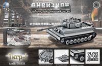 """Конструктор """"Танк Тигр 1"""" (343 детали)"""