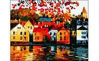 """Картина по номерам """"Осенний пейзаж"""" (400x500 мм)"""