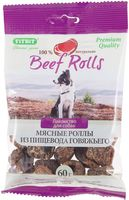 """Лакомство для собак """"Beef Rolls"""" (60 г; пищевод говяжий)"""