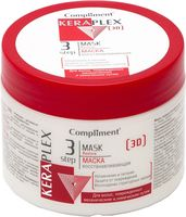 "Маска для волос ""Keraplex. Восстанавливающая"" (300 мл)"