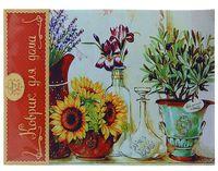 """Коврик для входной двери """"Цветы в кувшинах"""" (60х45 см, арт. 37363)"""