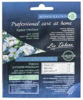 "Крем-пилинг и маска для лица ""Professional Care At Home"" (12 г)"