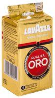 "Кофе молотый ""Lavazza. Qualita Oro"" (250 г)"