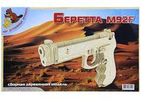 """Сборная деревянная модель """"Беретта М92F"""""""