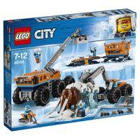 """LEGO City """"Передвижная арктическая база"""""""