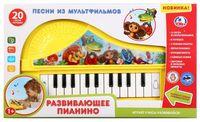 Пианино (арт. B1500432-R)