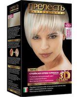Крем-краска для волос (тон: 1001. супер жемчужный)