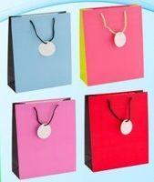 """Пакет бумажный подарочный """"Яркий"""" (в ассортименте; 19x24x8 см; арт. МС-3100)"""