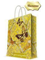 "Пакет бумажный подарочный ""Лимонные бабочки"" (17,8х22,9х9,8 см; арт. 43513)"