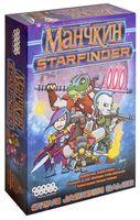 Манчкин Starfinder