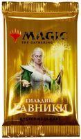 """Бустер """"Magic the Gathering. Гильдии Равники"""" (15 карт)"""
