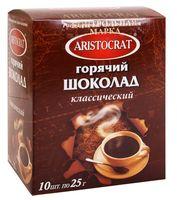 """Горячий шоколад """"Aristocrat. Классический"""" (10 шт.)"""