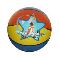 Мяч баскетбольный №7 (арт. RB7-M890)