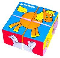 """Кубики мягкие """"Собери картинку. Домашние животные"""" (4 шт.)"""