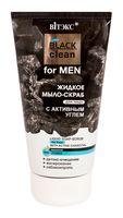 """Мыло-скраб для лица """"Black Clean For Men"""" (150 мл)"""